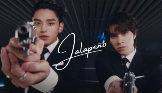 WayV ルーカス&ヘンドリー『Jalapeño』MVティーザーが公開♬