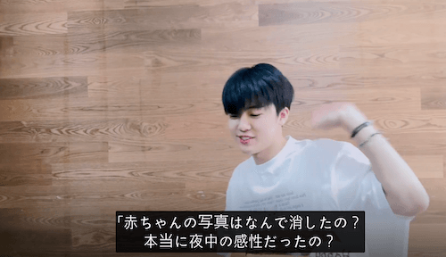 nctdream ジェミン 画像