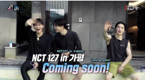nct127 NCTLIFE エンラ