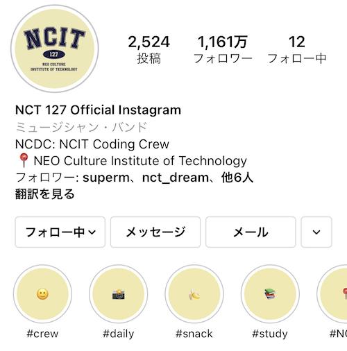 nct127 instagram