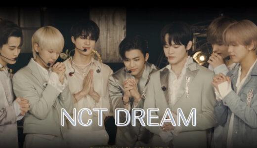 NCTDREAM メンバーがメンバーへ贈る言葉。ジェノ、ジェミン、ロンジュン、ヘチャン 、マーク