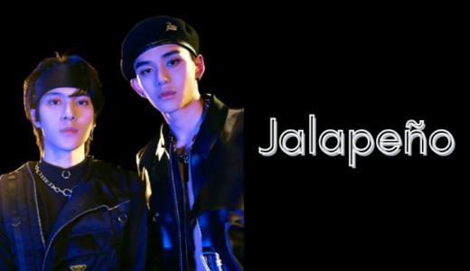 WayV ルーカス&ヘンドリー『Jalapeño』新ティーザー画像公開!顔が強い…