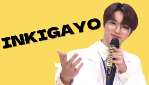 NCT ソンチャン今日の衣装は白衣に眼鏡♬人気歌謡MC!テンヤンも出演♡