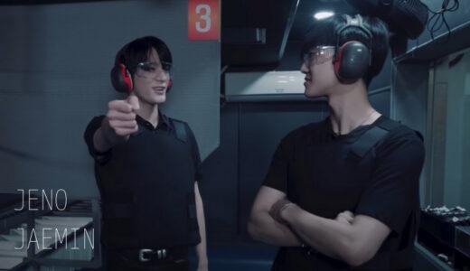 NCTDREAM ジェノとジェミンがふたりで銃ぶっ放しに行ってるのかっこいいし、かわいいし、語彙力が死にすぎて無理