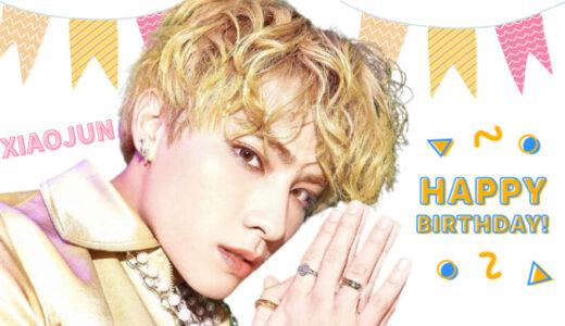WayV・NCT 今日はシャオジュンの誕生日!HAPPY BIRTHDAY!