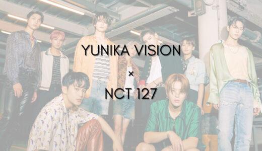 NCT127 ユニカビジョンで9月23日(木)~9月29日(水)の期間、NCT 127特集の放映が決定!没入感溢れる音楽x映像体験も!
