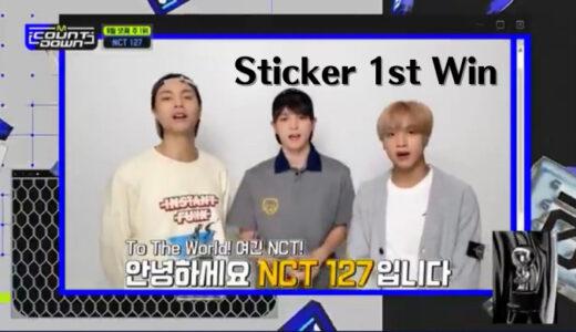 NCT127 Mカウントダウンで『Sticker』1st Win!おめでとう!