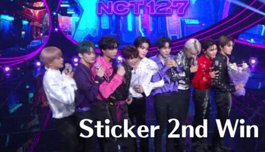 NCT127 Music Bankで『Sticker』1位を獲得!Sticker 2nd Win!