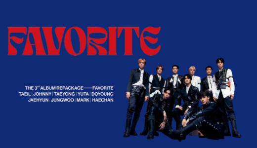 NCT127 新曲「Favorite」で強烈に変身。ドラマチックなラブストーリーを予告!