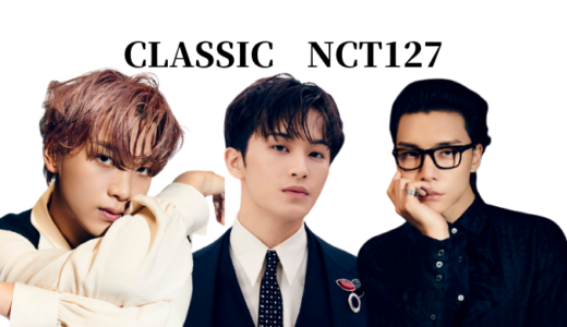 """NCT127 マーク、ヘチャン、ジャニ """"CLASSIC""""ティーザー画像公開"""
