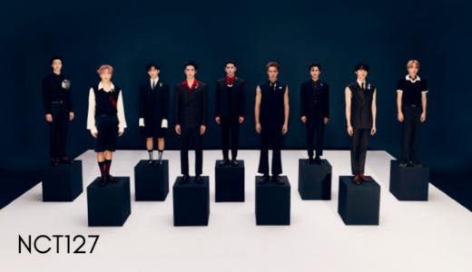 NCT127 リパッケージ、愛のテーマR&B音楽で「魅力UP」
