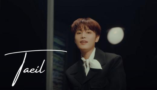 NCT127 テイルがDJ Raiden×Lil Boiとコラボ!『Love Right Back』MVフルが公開♬シャオジュンも同アルバムに参加